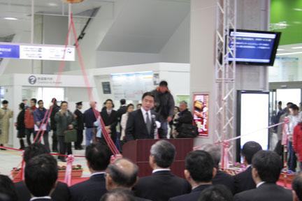2008022601.JPG