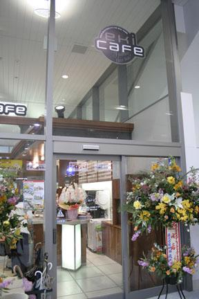 2008022624.JPG