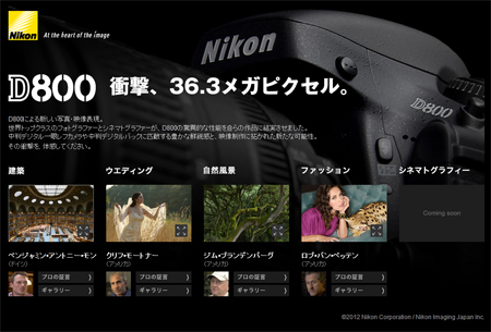 20120207_001.jpg